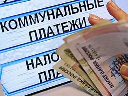 С 1 июля в Перми вырастут тарифы на коммунальные услуги