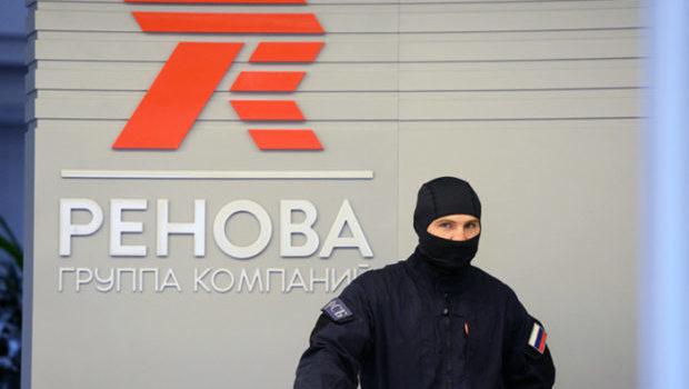 «Коммерсантъ» узнал детали проведения обысков в офисах компании «Т Плюс»