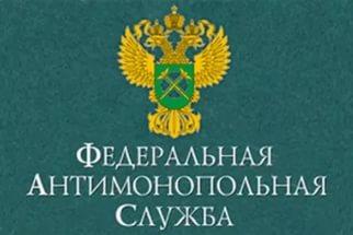 В тарифах на тепло и электроэнергию ФАС России выявила необоснованные траты