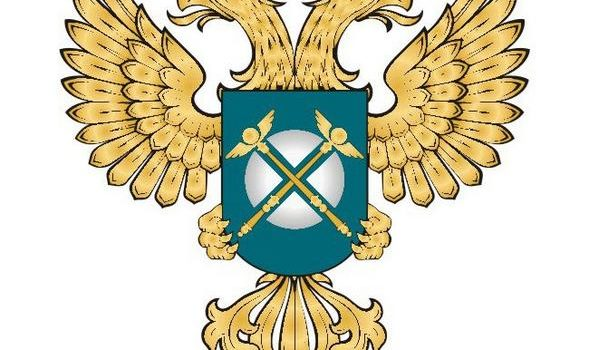 ФАС России предписала исключить из тарифа ОАО «МРСК Урала» «Пермэнерго» свыше 500 млн рублей