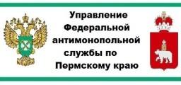 11 октября пройдет заседание совета по применению законодательства в сфере тарифного регулирования