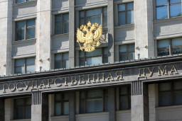 Комитет Госдумы поддержал ужесточение контроля перепланировок
