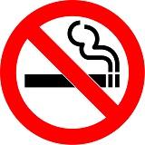 Что делать, если курят во дворе?