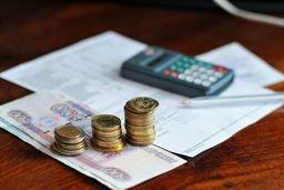 В Прикамье с 1 июля повысятся тарифы на тепло