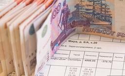 Пермскую элиту обвинили в воровстве денег с платежей за ЖКХ