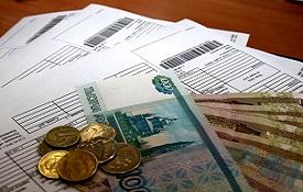 Из тарифов РСО исключат комиссии банков за приём платежей за КУ