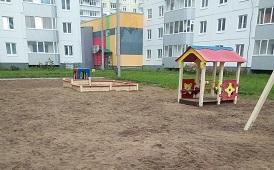 Благоустройство придомовой территории по адресу ул. Красавинская, 2