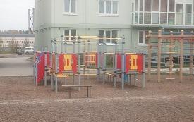 Благоустройство придомовой территории по адресу ул. Делегатская, 35А