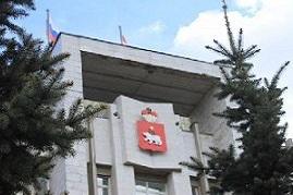 ФАС России возбудило дело в отношении Правительства Пермского края, в связи с признаками нарушения закона о защите конкуренции