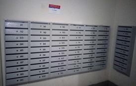 Установка почтовых ящиков в домах по адресам: ул. Делегатская, 35 и 35а