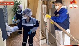 Чиновники учат ТСЖ и УК бороться с коронавирусом в подъездах