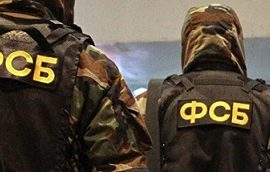 В Пермском Фонде капремонта прошли обыски ФСБ