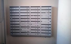 Замена почтовых ящиков в доме по адресу ул. Делегатская, 43