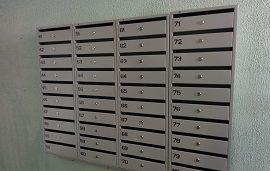 Замена почтовых ящиков в доме по адресу ул. Делегатская, 39а