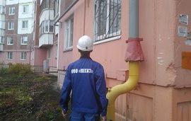 Запахло жареным: как часто проверять газовое оборудование в квартире или доме, чтобы не случилось ЧП