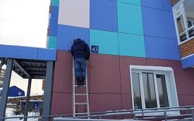 Монтаж системы видеонаблюдения в доме по адресу ул. Кронштадтская, 43