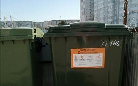 Продолжается установка контейнеров для раздельного сбора мусора