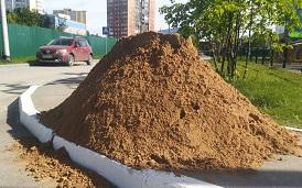 Завоз песка на придомовую территорию по адресу ул. Кронштадтская, 45
