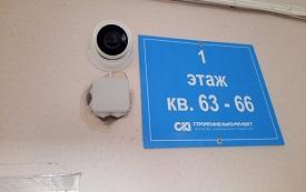 Монтаж системы видеонаблюдения в доме по адресу ул. Артемьевская, 1