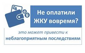 Отчет по взысканию задолженности за 2 квартал 2021