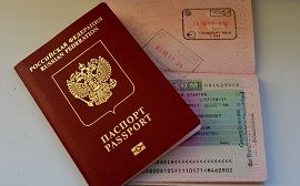 За долг за ЖКУ могут забрать загранпаспорт