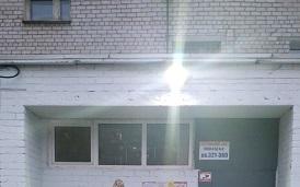 Замена светильника в доме по адресу ул. Гашкова, 28