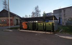 Благоустройство контейнерной площадки дома по адресу ул. Ракитная, 42